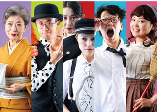 札幌演劇シーズン2019-夏